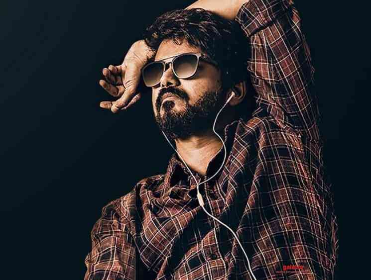 Thalapathy Vijay Master Oru Kutti Katha Single Song Video Anirudh - Tamil Movie Cinema News