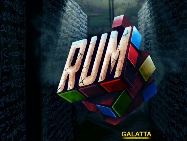 Rum's Telugu rights snapped
