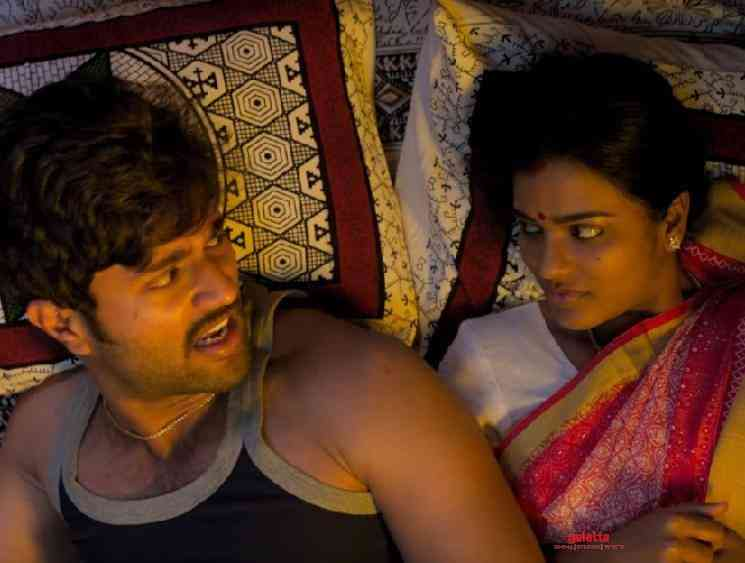 World Famous Lover New Promo Teaser ft Aishwarya Rajesh Vijay - Movie Cinema News