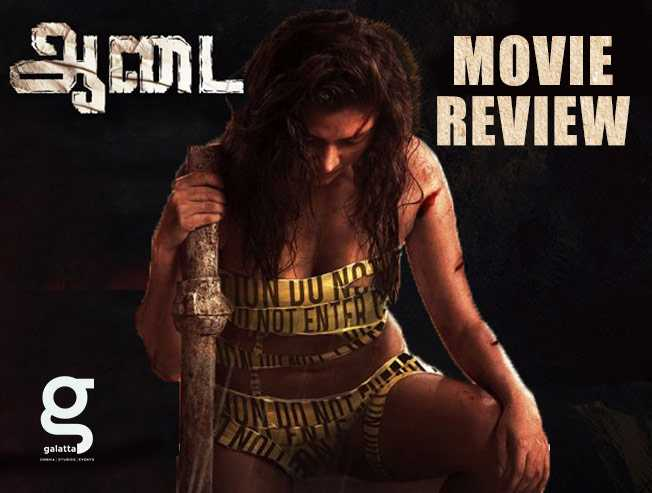 Aadai movie review Amala Paul Galatta - Tamil Movie Cinema News