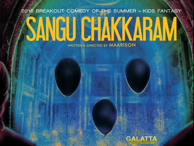 The first look of Sangu Chakkram  is spoofy and thrilling