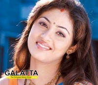 Sada signs a horror film