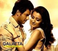 Samar songs promo on Galatta.com