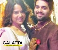 Are you missing Sameera Reddy?