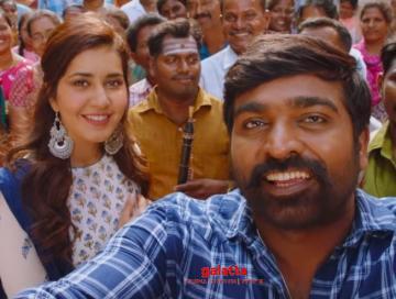 sangathamizhan azhagu azhagu song vijay sethupathi raashi khanna - Tamil Movie Cinema News
