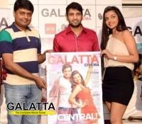 Santhanam launches Galatta Cinema May 2014 issue