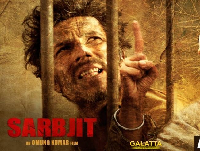 Iam excited to share Sarabjit : Randeep