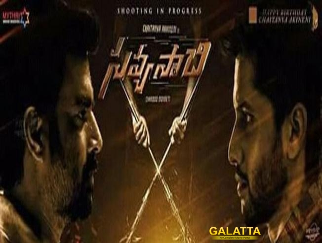 Savyasachi Trailer is out
