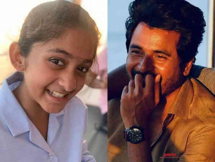 VJ Archana daughter Zaara to act in Sivakarthikeyan Doctor - Tamil Movie Cinema News