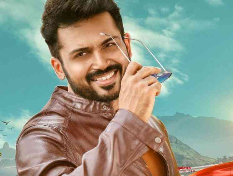 Karthi audio note to fans thanking them for the birthday wishes - Tamil Movie Cinema News