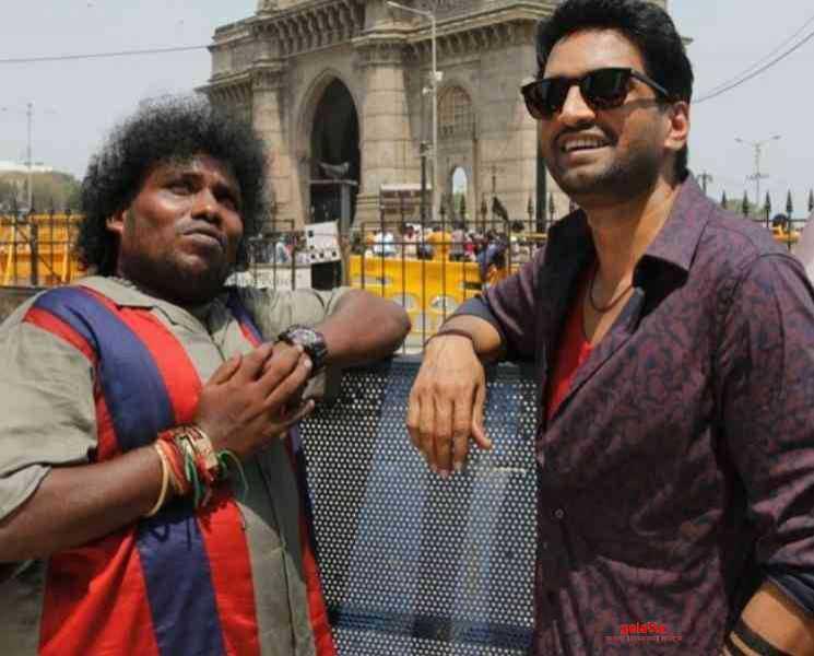 டகால்டி படத்தின் சிங்கிள் ரிலீஸ் குறித்த தகவல் !- Latest Tamil Cinema News
