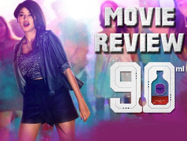 90 ML movie review Oviya Simbu STR Anita Udeep Silambarasan - Tamil Movie Cinema News