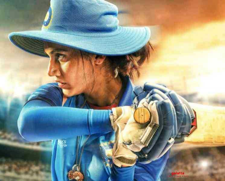 டாப்ஸீ நடிக்கும் சபாஷ் மித்து படத்தின் ஃபர்ஸ்ட்லுக் இதோ !- Tamil Movies News