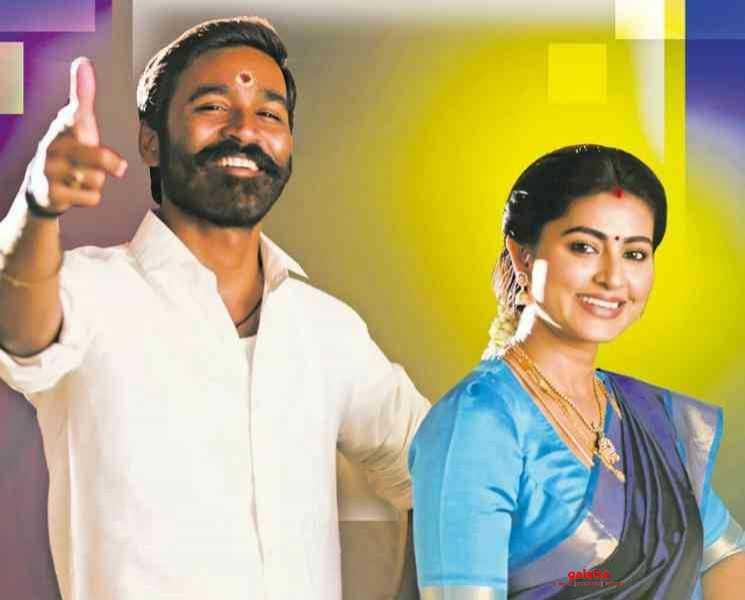 தனுஷ்-சினேகாவின் ரொமான்டிக் பாடல் இதோ !- Tamil Movies News
