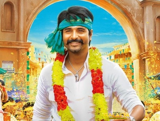 Why Seemaraja Is Different From My Other Movies! - Sivakarthikeyan Explains!
