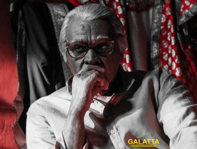 Vijay Sethupathi Makes A Trending Announcement!