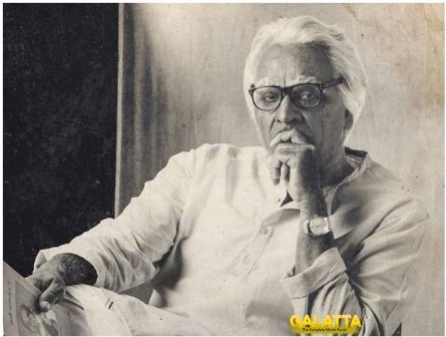 Seethakathi Release Date November 15 Vijay Sethupathi Sarkar 2 Point 0