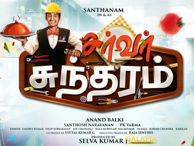Server Sundaram for Deepavali?