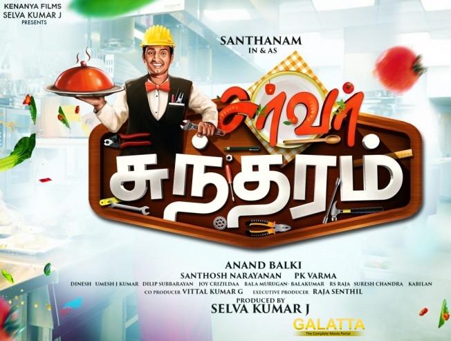 Santhanam to Launch Server Sundaram in Madurai