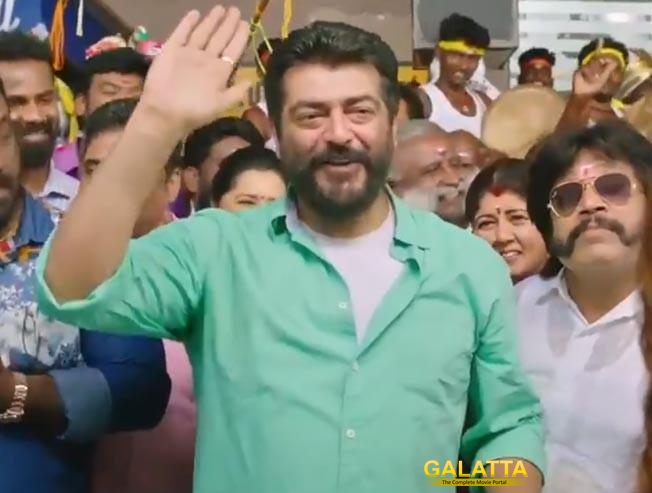 Thala Ajith Kumar s Viswasam new promo video is here