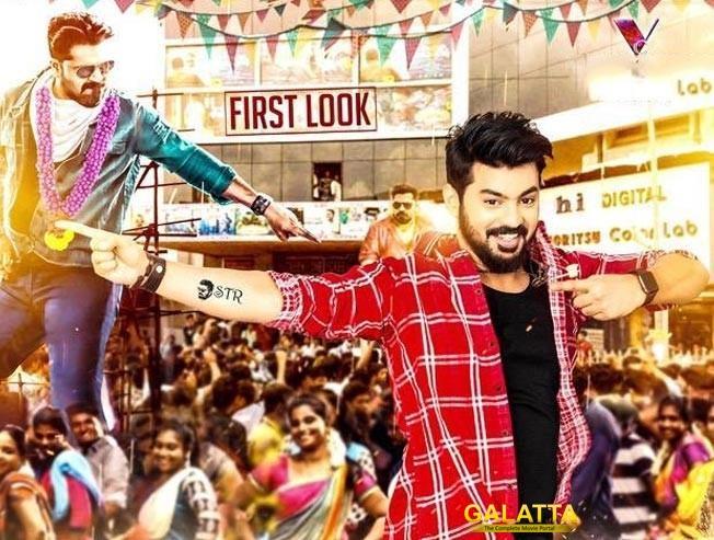 Mahat to play lead in Kettavanu Peredutha Nallavanda - Tamil Movie Cinema News