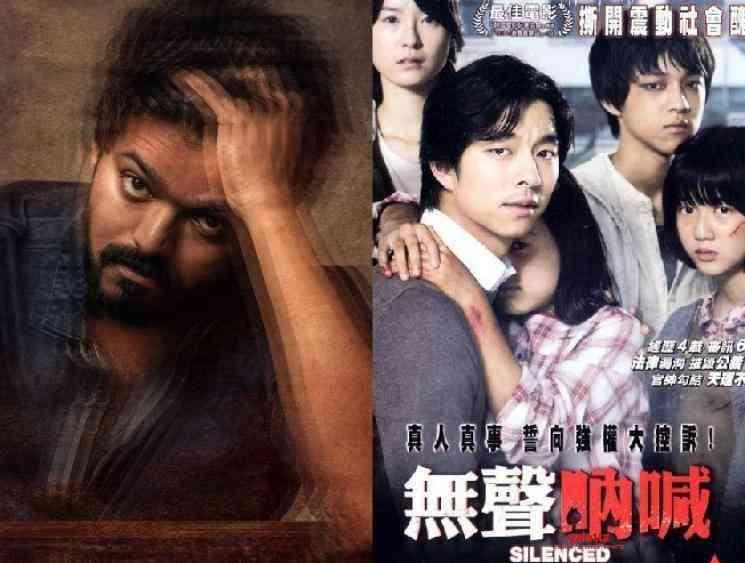 Thalapathy Vijay Master is not inspired from Korean film Silenced - Tamil Movie Cinema News