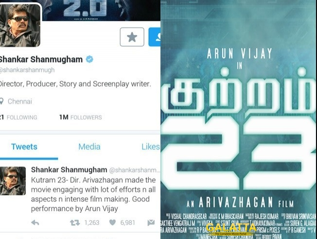 Director Shankar appreciates Kuttram 23