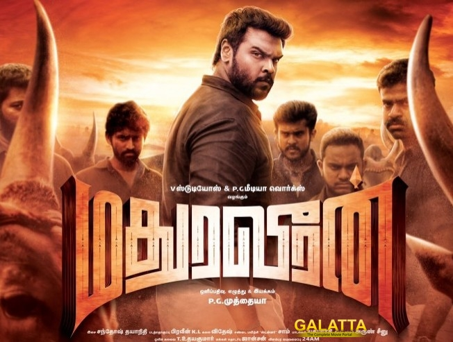 Aramm Did This and Now It's MaduraVeeran