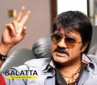 Shatruvu to release on Jan 24!