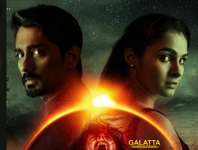We are On Par With Conjuring SIddharth on the film Aval
