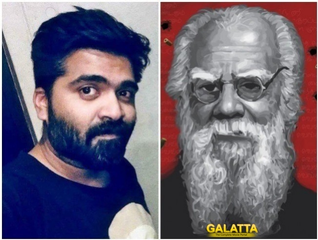 STR SImbu Periyar Kuthu Song Appreciated By Dravida Kazhagam Veeramani