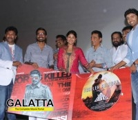 Sigaram Thodu music and trailer launched