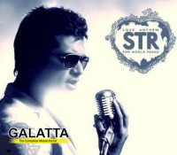 STR eyeing Shakira?