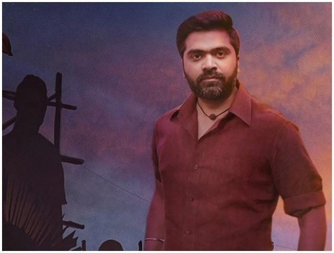 Simbu Maanadu producer issues an important request