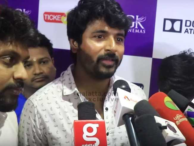 Sivakarthikeyans emotional speech addressing the media after NNORs first show at 5AM - Tamil Movie Cinema News