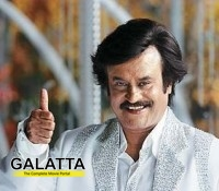 A special birthday gift for Rajinikanth!