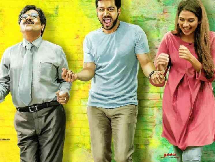 Harish Kalyan Dharala Prabhu to release on March 13 Vivekh - Tamil Movie Cinema News