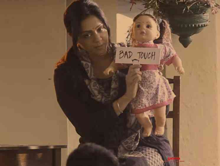 Jyotika Ponmagal Vandhal Vaa Chellam Song Lyric Video Brindha - Tamil Movie Cinema News