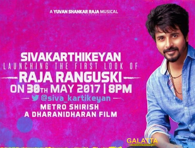 Raja Rangsuki First Look to be Launched by Siva Karthikeyan