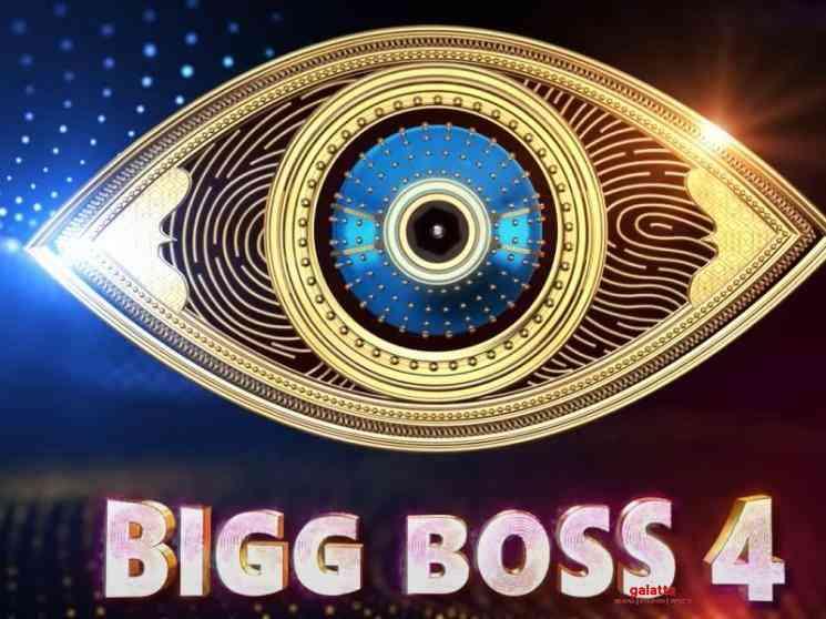 Bigg Boss Telugu Season 4 Official Announcement Promo Teaser - Tamil Movie Cinema News