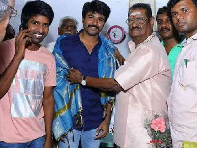 Sivakarthikeyan condolence message on Singampatti Raja death - Tamil Movie Cinema News
