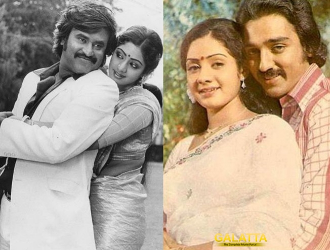 Celebrities mourn Sridevi death through tweets Rajini Kamal Amitabh