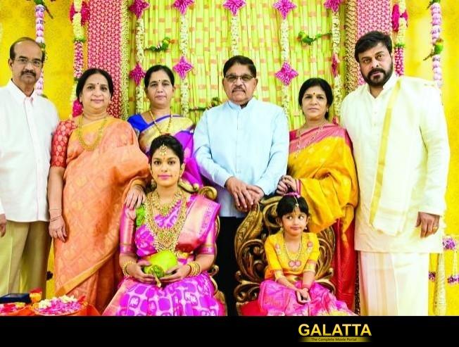 Allu Arvind hosts Srijaas bridal rituals!
