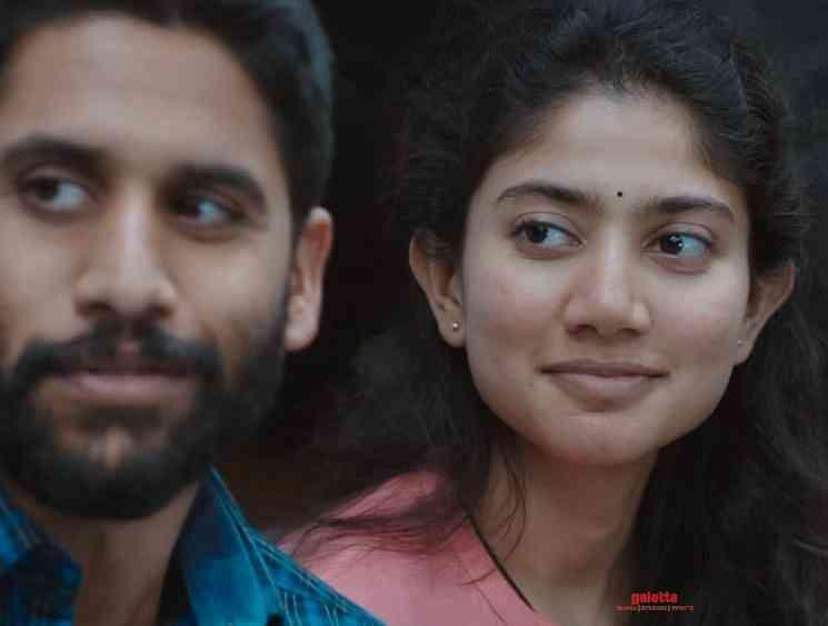 Ay Pilla Song Lyric Video Sai Pallavi Naga Chaitanya Love Story - Tamil Movie Cinema News