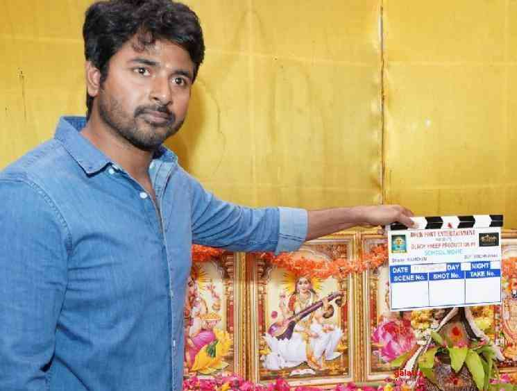 Sivakarthikeyan launches PutChutney Rajmohan debut directorial - Tamil Movie Cinema News