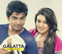 STR and Hansika are in love!