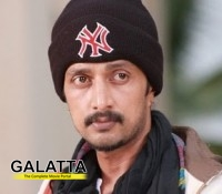 Sudeep's guest role in Action 3D