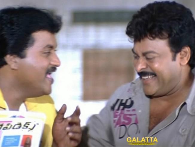 Sunil in Chiru's 150th film!
