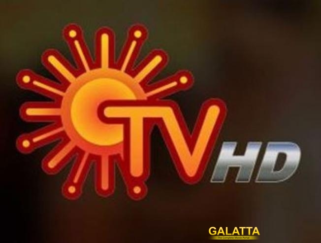 Hurray!!! Sun TV launches a new channel