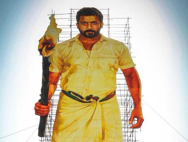 NGK cutout asked to dismantle! - Tamil Cinema News